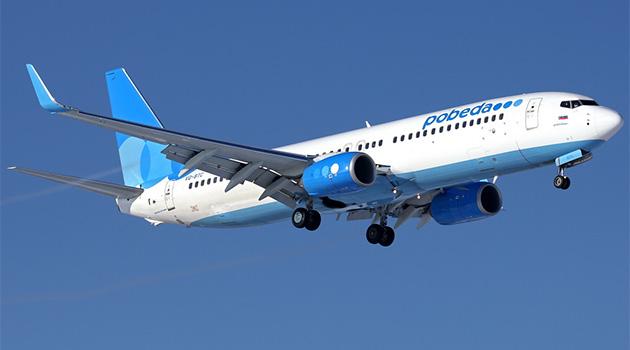 Rus hava yolu şirketinden Antalya'ya uçuş müjdesi geldi